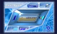 Akaza Systems Flash und 3D-Layout Webdesign